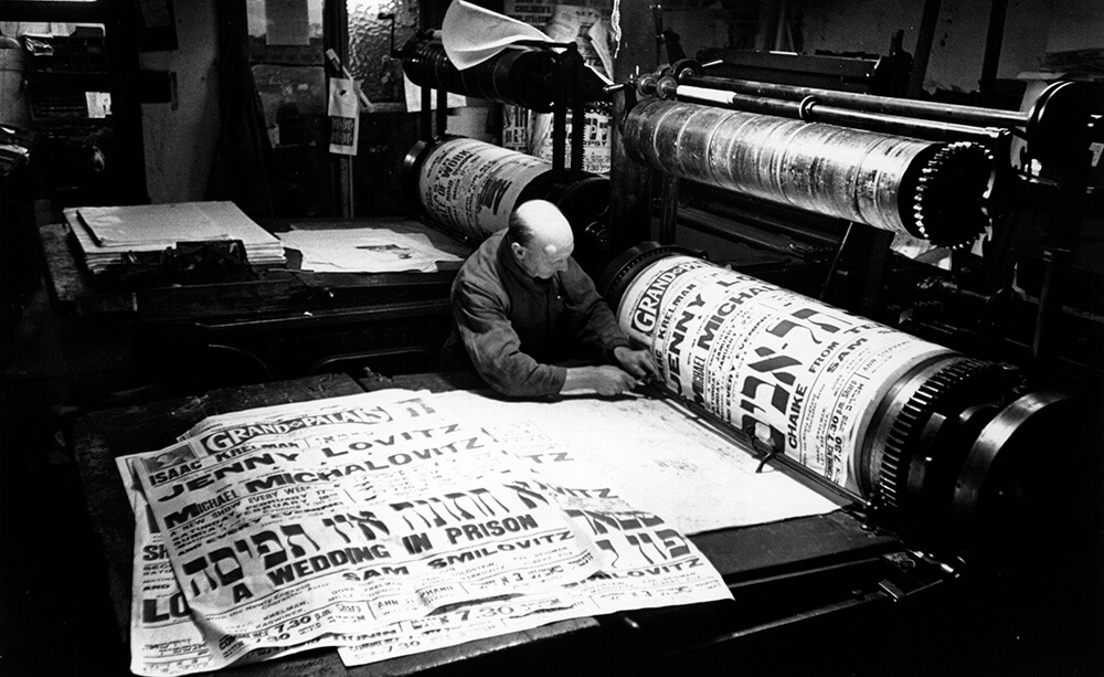 Jewish Printer from Picture Post fine art photography